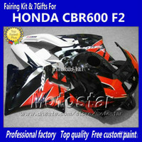 Comression Mold For Honda CBR600 F2 7Gifts+Tank fairings for HONDA CBR600 F2 91 92 93 94 CBR600F2 1991 1992 1993 1994 CBR 600 red black white fairings kit jj38