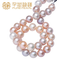Wholesale Millipede Pearl luxury models mm large natural freshwater pearl necklace perfect circle particles New N