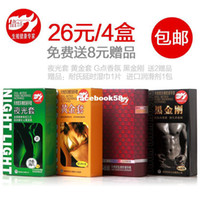 Wholesale Hot Selling Sex toy luminous sets gold black king kong condoms combination in set gw292