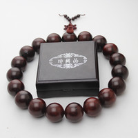 Beaded, Strands Asian & East Indian Unisex New Arrivals Limited Precious Proper Antiquity Rosewood Wooden (30 mm) beads Beaded Strand Bangle Bracelet Bracelets