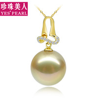 Wholesale Beautiful K gold diamond pearl perfect circle mm pendant necklace natural Nanyang Kim Jin Ling