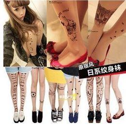 Wholesale Hot Fashion Sexy tattoos print slim pantyhose thigh high stockings for lady