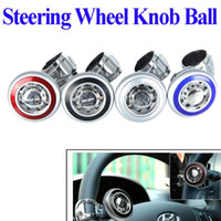 4 colors for choice ABS + Stainless steel K966S/BL/R/B Car Steering Wheel Knob Ball Hand Control Power Handle Grip Spinner Silver Blue Red Black free shipping wholesale