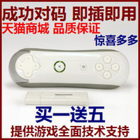 Wholesale Handle chuangwei cool open tv sports game controller e600y e700 e680f