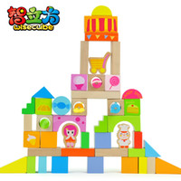 Wholesale Wool candy building blocks magicaf wooden toy building blocks