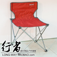 Metal Garden Chair Outdoor Furniture free shipping Dowell outdoor portable folding chair casual beach thickening steel pipe director chair