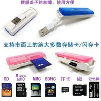 Wholesale 200pcs USB multi in Memory Card Reader Writer MS SD TF M2 Colorful
