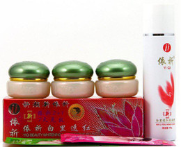 Wholesale YiQi Beauty Whitening Effective In Days facial cleanser green cover EMS