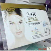Wholesale for K acitive gold facial mask
