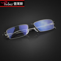 Wholesale Place authentic glasses titanium eyeglass frames titanium frames tide men with eyes half frame