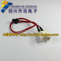 Wholesale Cold and hot water heater hot water heater switch public skewer switch push button switch on off switch