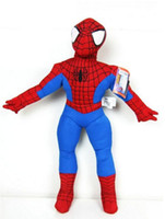 12-14 Years amazing stuff - Cute Marvel Amazing Spider man quot Stuffed Plush Toy New And Retail