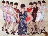 achat en gros de qipao soie-Livraison gratuite manches courtes cheongsam qipao Sexy V Stand-up col robe de style chinois Faux femmes Robe en soie à 9 couleurs