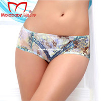Wholesale Special Mady Ms Bell authentic underwear briefs K0588