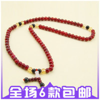 Wholesale Chinese style imitation agate red coral beads rosary natal multi sprouting red bracelet necklace