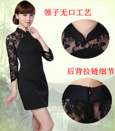 Wholesale Fashion Short cheongsam for sale evening dress chinese traditional qipao Chinese Style Summer Lace dress Sexy Dress JY075