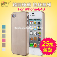 Wholesale The new Apple phone shell mobile phone sets iphone4 iphone4s slim protective shell casing personality Korea
