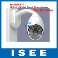 Guangdong China (Mainland) Infrared IP Camera Analog IP PTZ IR Nightvision HD High Speed Dome Camera,PTZ SONY CCD Outdoor Surveillance Security IP Network Camera
