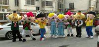Wholesale Mascot Costumes man