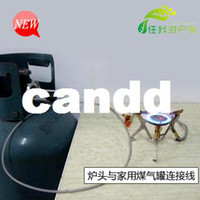 Wholesale Camping stove refit household lpg cylinders adapters converter cable gas tank adapter tube