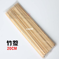 Cheap 20cm long disposable grill needle bbq bamboo stick Free Shipping