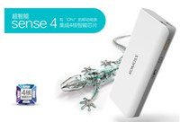 Wholesale New Romoss mAh External Battery Charger Mobile Power bank for iPone C S iPad Samsung HTC With Cable Retail Box