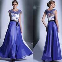 Wholesale Actual Pictures New Arrival Beaded Embroidery Lace Butterfly Detailing Tulle Laid Over Sexy Evening Dresses