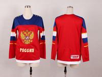 Ice Hockey Women Full 2014 Olympic Team Russia Red Blank Winter Hockey Jerseys Womens Clothes Jersey Cheap Sport Jerseys Warm Outdoor Apparel Hot Selling