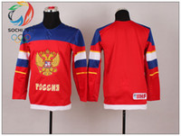 Ice Hockey Boys Full Youth 2014 Sochi Olympic Team Russia Hockey Jerseys Red Blank Ice Hockey Jerseys for Kids Fashion Brand Embroidery Athletic Apparel Jersey