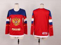 Ice Hockey Women Full 2014 Olympic Russia Hockey Jerseys Team Russian Olympics Womens Sports Jerseys Red Olympics Girls Sportswear Female Sports Jerseys