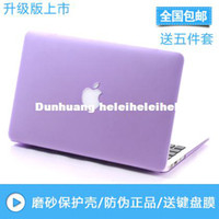 Wholesale Apple laptop case macbook air inch matte shell protective shell