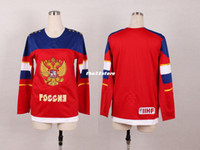 Cheap 2014 Russia Olympic womens Hockey Jerseys New Arrival Russian National Team Red Hockey Jersey Blank Discount Brand Name Olympic Jersey
