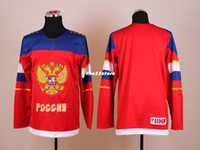 Cheap 2014 Russia Olympic Hockey Jerseys New Arrival Russian National Team Red mens Hockey Jersey Blank Discount Olympic Jersey stitched jersey