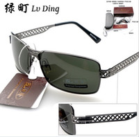 Wholesale new High quality sunglasses men polarized sun glasses brand designer Classic Driving Glasses