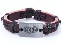 Charm Bracelets inspirational jewelry - 1pc leather bracelet Assorted colors Inspirational Quote Men s Jewelry Gift Wrap Bracelet Inspirational Jewelry