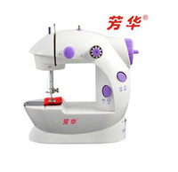 Wholesale Mini Portable Small Sewing Machine small compact hand sewing sartorius fabric and sewing tools