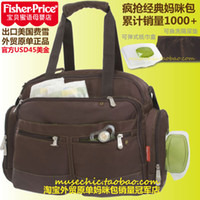 Wholesale Free ship U S export trade of high end multi function Fisher fisherprice Shoulder Messenger Bag Mummy bag to be produce
