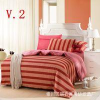 Cheap Adult bed set Best Plain Polyester / Cotton 3d