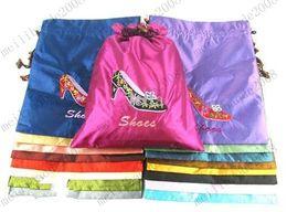 Wholesale Nouveau design de la Soie Brocade Sacs à cordon pour stocker Chaussures Collants cadeau Mode x28cm MYY8380