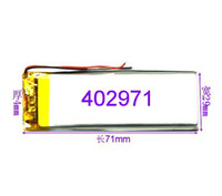 Wholesale T1301 T7303 SO1 AFTI V4S V6 V5 cottage made imitation battery