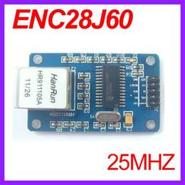 Wholesale 10pcs ENC28J60 LAN Ethernet Network Board Module MHZ Crystal AVR LPC STM32 V
