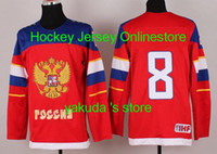 Wholesale Russian Ice Hockey National Team Alexander Ovechkin jersey Hockey Kit For Winter Olympic Sochi Olympic hockey uniforms