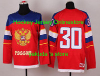 Russia Russian Team 30 Vasilevski Ice Hockey Jersey, , 2014 So...