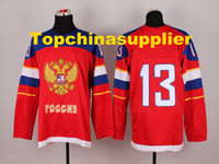 Ice Hockey Men Full 2014 Olympics Russia Hockey Jersey Red 13 Datsyuk Field Hockey Jersey Team Russia Jerseys High Quality Hockey Wears Mix Order