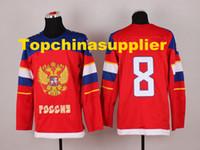 2014 Juegos Olímpicos de Rusia Hockey Jersey Rojo 8 Ovechkin Hockey Jersey del equipo Rusia Jerseys nueva llegada jugadores Uniforme Marca Sports Jerseys