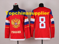 Ice Hockey Men Full 2014 Olympics Russia Hockey Jersey Red 8 Ovechkin Ice Hockey Jersey Team Russia Jerseys New Arrival Players Uniform Brand Sports Jerseys