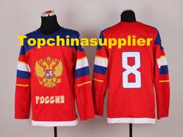 2014 Juegos Olímpicos de Rusia Hockey Jersey Rojo 8 Ovechkin Hockey Jersey del equipo Rusia Jerseys nueva llegada jugadores Uniforme Marca Sports Jerseys desde maillot olímpico rusia fabricantes