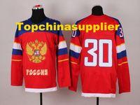 Ice Hockey Men Full 2014 Olympics Russia Hockey Jersey Red 30 Vasilevski Ice Hockey Jersey Team Russia Jerseys Brand Players Uniform Hot Sale Sports Jerseys