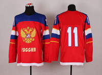 Ice Hockey Men Full 2014 Olympics Team Russia Jerseys Ice Hockey Jerseys Men`s Evgeni Malkin 11# Red Hockey Jerseys Mix Order