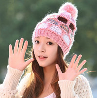 Wholesale Hot winter wool hat knitted hat Korean thick warm winter hat lady face